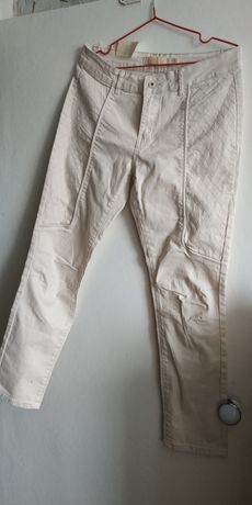Женские бежевые джинсы
