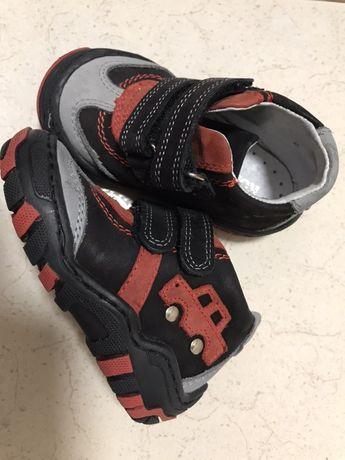 Buty dziecięce Kornecki rozm 21