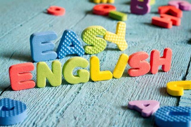 Репетитор англійської мови  (перше заняття безкоштовне!)