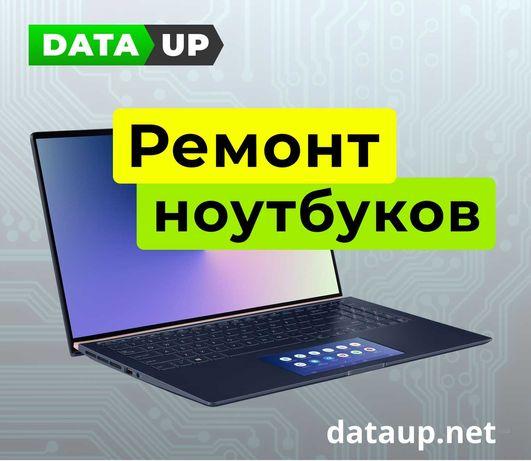 Ремонт, обслуживание, апгрейд Ноутбуков  ЖК «Счастливый\Щасливий»