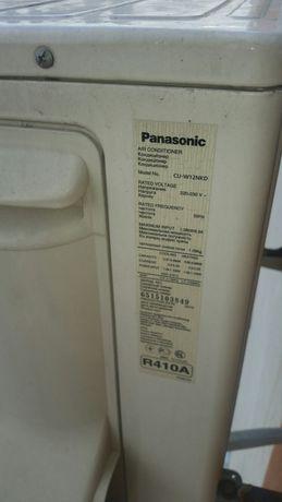 Наружный блок кондиционера Panasonic  CU-W12NCKD
