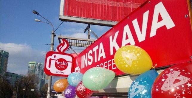 Франшиза INSTA kava