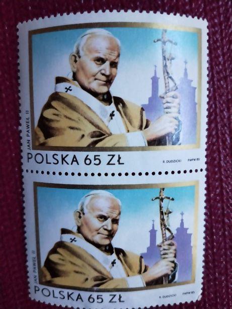 Znaczek pocztowy Jan Paweł II