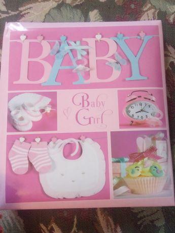 Альбом для дівчинки