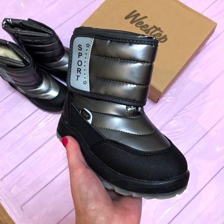 ЗИМНИЕ ботинки ,дутики , термо сапоги , Weestep