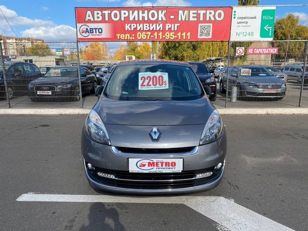 Renault (38) Grand Scenic (ВЗНОС 30%) Авторынок METRO Кривой Рог