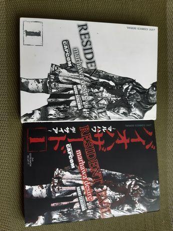 """Książka manga """"resident evil"""""""