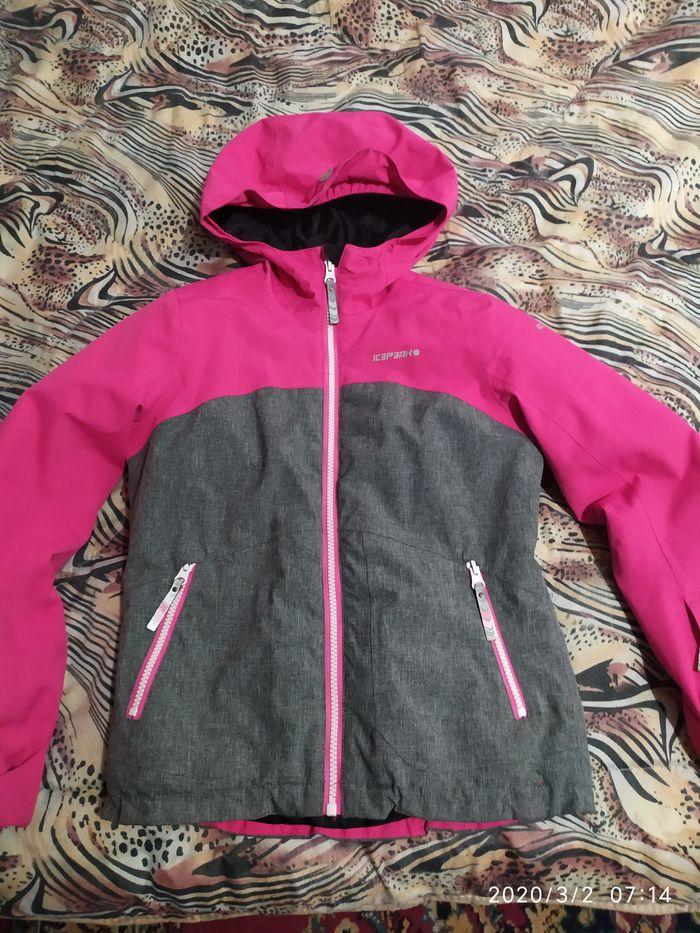 Куртка Полтава - изображение 1