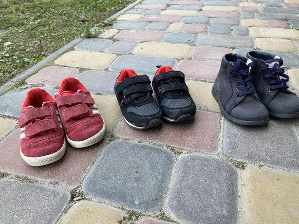 Туфлі 21-23 розмір
