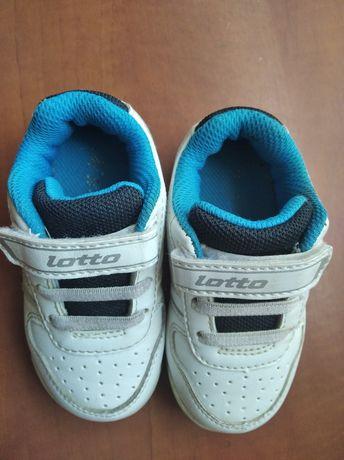 Adidaski lotto plus gratis