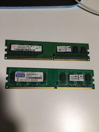 оперативна пам'ять DDR2 2 gb kit 2x1gb intel amd