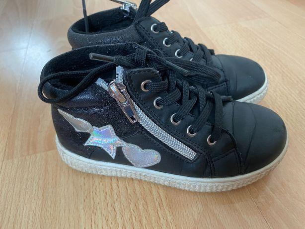 buty na jesień 27 rozmiar(buty zimowe w prezencie)