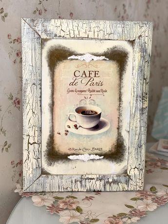 Картины для дома, в интерьер, кафе, кофейню