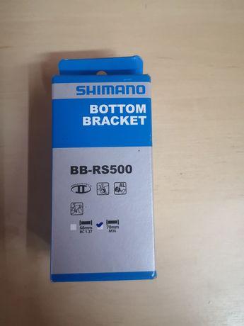 Wkład suportu, suport, shimano BB-RS500, Hollowtech II