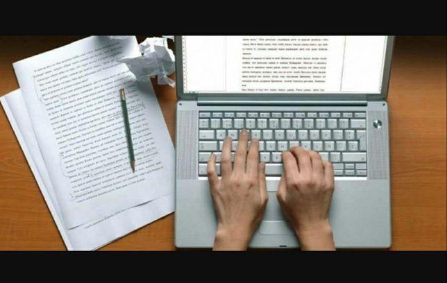 Виконаю роботу по Набору тексту у електронний формат ( виконаю роботу)