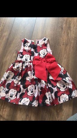 Sukieneczka H&M