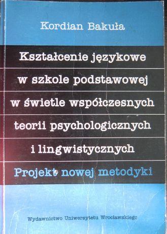 Kształcenie językowe w szkole podstawowej w świetle współczesnych teor