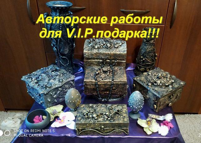 Оригинальный VIP ПОДАРОК,уникальный Трендовый и эксклюзивный