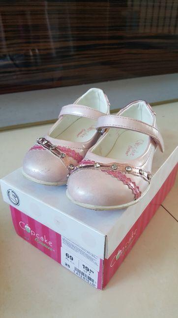Balerinki Cupcake buciki baleriny r. 25 wkładka 16,5cm