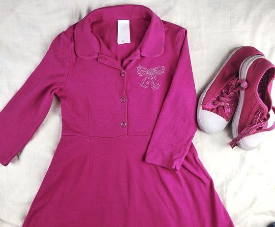 Красивое платье с рукавом три четверти для модницы 122-128