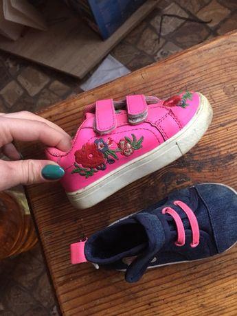 Продам дитячі кросівки та кеди