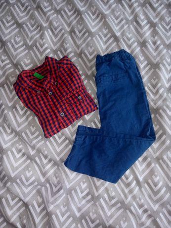 Koszula plus spodnie