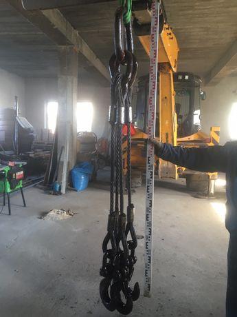 Zawiesie linowe mocne 4 haki długości około 2 m