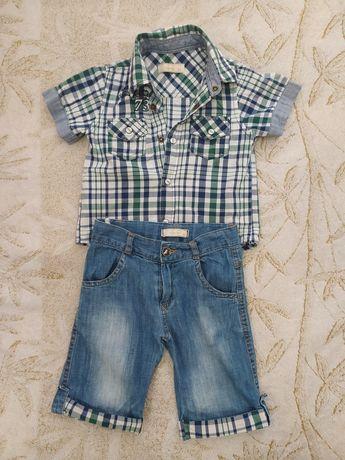 Костюм детский 2Y: рубашка, бриджи