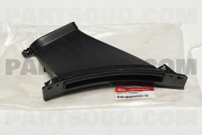 Воздуховод переднего бампера Hyundai KIA 86573D9000