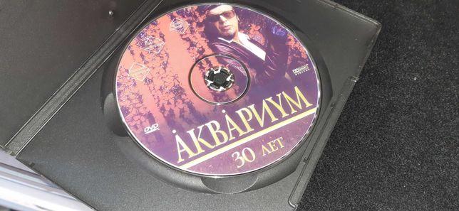 DVD Диск концерт Аквариум 30 лет в Лужниках (142 min. Dolby 5.1)