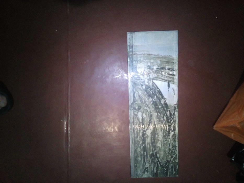 Алюминиевый прокат 470×160×8мм вес 3.3 килограмма Харьков - изображение 1