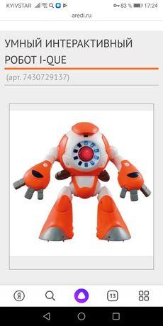 Умный интерактивный робот I-QUE