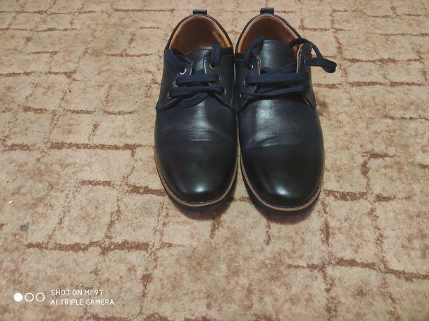 Туфлі для хлопця 40 розмір