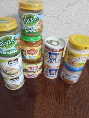 Детское питание- пюре