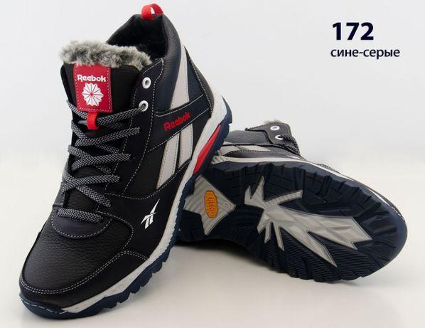 Кожаные мужские зимние кроссовки ботинки чёрные Reebok, шкіряні чолові