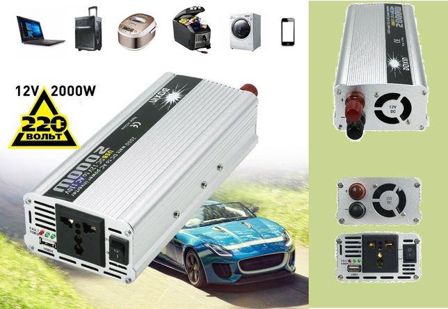 Преобразователь 12v-220v 2000W (рабочая 2000w, пиковая 3000w) Инвертор