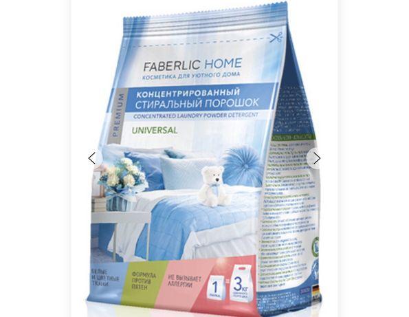 Стиральный порошок Faberlic