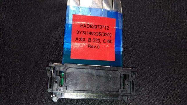 Fitas e ligações TV - LG 42LB5610