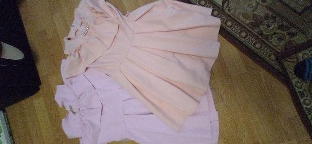 Плаття літні недорого