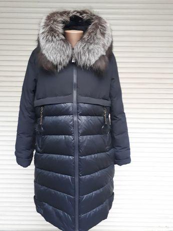 Синяя комбенированая куртка с мехом
