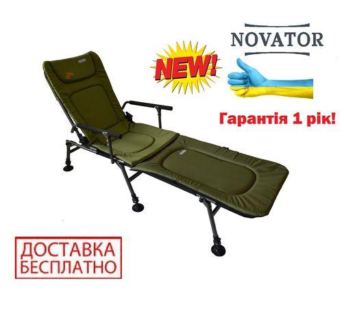Кресло карповое раскладушка для рыбалки  Novator SR-2 + Pod скидка