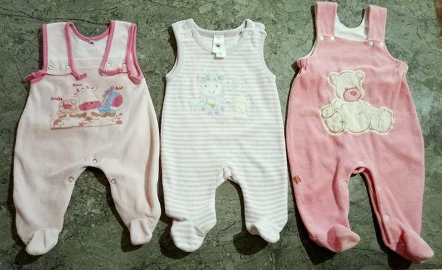 Śpiochy śpioszki niemowlęce welur dziewczęce r. 56 i 68 cm, 3 pary