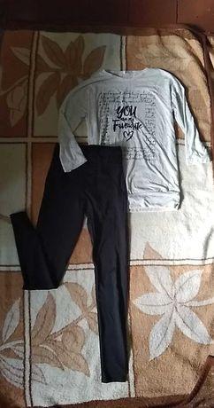 KOMPLET*** Bluza + legginsy