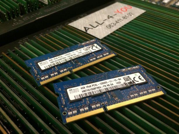 DDR3 4GB 1.35/1.5V 1Rx8 / 2Rx8 1600mHz SO-DIMM KINGSTON, Samsung, Hyni
