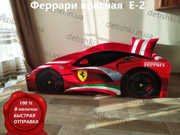 Кровать машина в наличии, Бесплатная доставка по всей Украине под дом