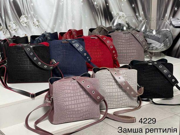 Жіноча стильна сумка. Натуральна замша рептилія та екошкіра