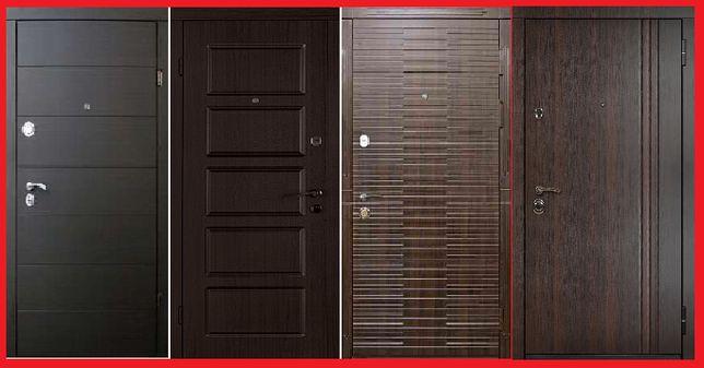 Двери входные квартира, улица на складе!/Двері вхідні квартира, вулиця