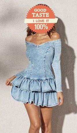 Sukienka Lou Gigi r. L