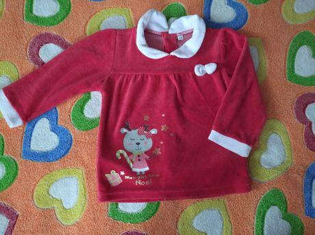 Новорічна кофточка новогодний свитер блузка