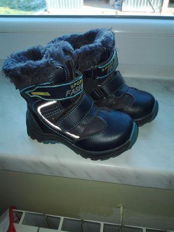 Buty zimowe trapery ocieplane 24 chłopięce